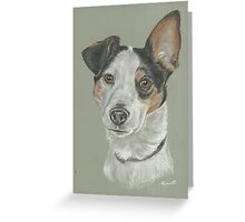 Pastel dog portrait Greeting Card