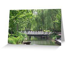 Forbidden City Park 2, Beijing Greeting Card