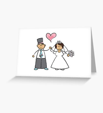 Just Married! Greeting Card