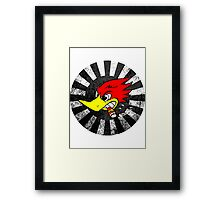 Japan woody Framed Print
