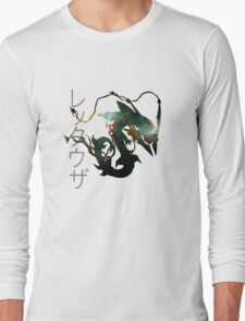 Mega rayquaza and space - White Version Long Sleeve T-Shirt