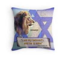 I am my beloved's and he is mine Throw Pillow
