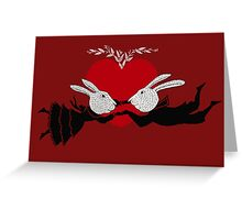 Perils of Passion Greeting Card