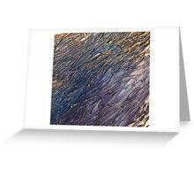 BLUE SKIES ~ ABSTRACT TEXTURAL Greeting Card