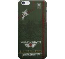 Cherno Alpha Pit Crew Case iPhone Case/Skin