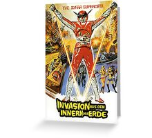 Super Inframan (German Poster) Greeting Card