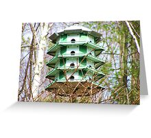 Tennants Welcome - rooms with a view Greeting Card
