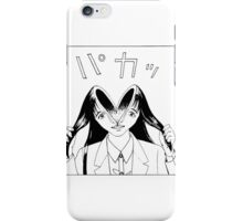 Parasyte – Empty iPhone Case/Skin