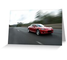 Mazda RX8 Greeting Card