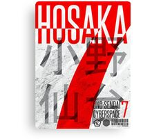 Ono-Sendai Poster and T-Shirt Canvas Print