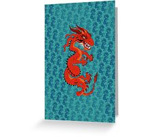 Red Dragon on Teal Greeting Card