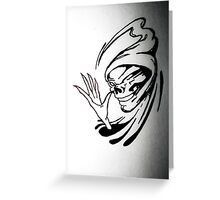 Reaper Greeting Card