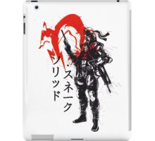 Traditional Soldier iPad Case/Skin