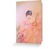 Brava 'Le Belle Ballerine' © Patricia Vannucci 2008  Greeting Card