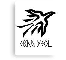 EXO Chanyeol power logo Canvas Print