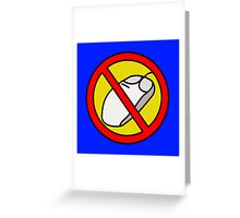 NO COMPUTER MOUSE TRAFFIC SIGN  Greeting Card
