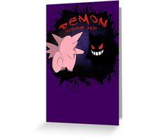 Demon Inside Me Greeting Card