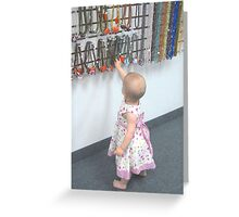 Bead Baby Greeting Card