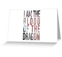 Daenerys Targaryen (Quote) Greeting Card