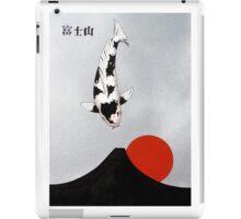 Mt Fuji Wave Sun Rise Utsuri Mono painting iPad Case/Skin