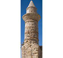Cesarea Minaret Photographic Print