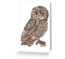 owll_outt Greeting Card