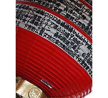 Senso-ji Lantern Photographic Print