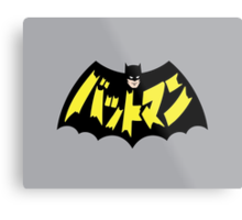 Retro Japanese Batman Metal Print