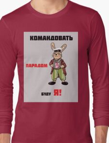 I will conduct the Parade #3! T-Shirt