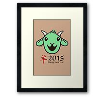 Year of the Sheep - Chinese New Year 2015 Framed Print