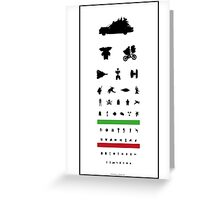 Eye Chart - 80s Movies Greeting Card