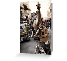 Don't look now but there's a camel behind you!  Greeting Card