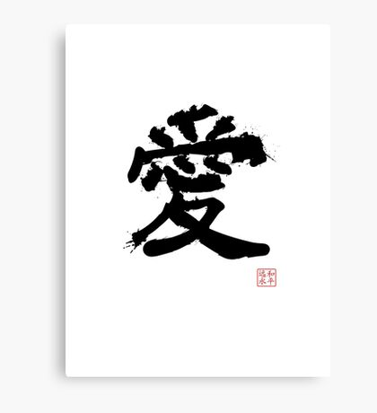 Kanji - Love Canvas Print