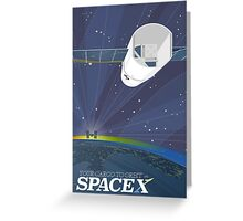 Your Cargo to Orbit with SpaceX Greeting Card