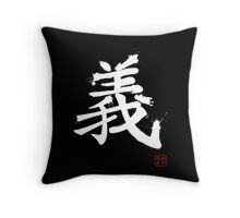 Kanji - Righteousness in white Throw Pillow