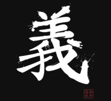 Kanji - Righteousness in white by BadChicken