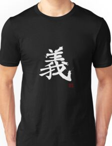 Kanji - Righteousness in white Unisex T-Shirt