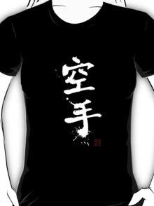 Kanji - Karate in white T-Shirt