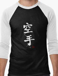 Kanji - Karate in white Men's Baseball ¾ T-Shirt