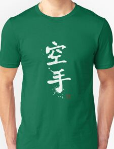 Kanji - Karate in white T-Shirt