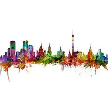 Moscow Russia Skyline Photographic Print