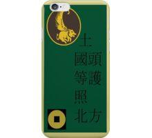 Bei Fong Passport  iPhone Case/Skin