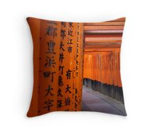 Tori Gates - Fushimi Inari Shrine Throw Pillow