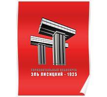 Wolkenbugel El Lissitzky Architecture Tshirt Poster