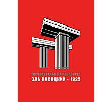 Wolkenbugel El Lissitzky Architecture Tshirt Photographic Print