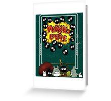 Makkuro Bobble Greeting Card