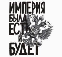 The Russian Empire Kids Tee