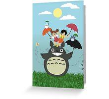 My Totoro Family ! [UltraHD] Greeting Card