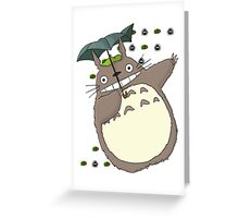 My sweet Totoro ! Greeting Card