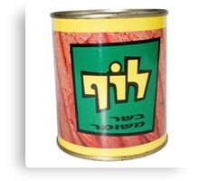Cutout of a tin of Luf, Israeli Kosher SPAM  Canvas Print